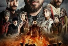 دانلود سریال ترکی Dirilis Ertugrul ( قیام ارطغرل ) با زیرنویس فارسی چسبیده