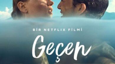 دانلود فیلم ترکی Geçen Yaz تابستان قبل last summer با زیرنویس فارسی