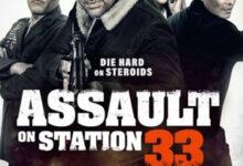 دانلود فیلم Assault on VA-33 2021 حمله به VA-33 ❤️ با زیرنویس فارسی چسبیده