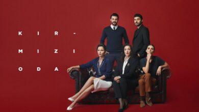 دانلود رایگان قسمت 53 سریال اتاق قرمز (Kirmizi Oda) دوبله فارسی