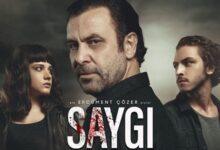 دانلود سریال اینترنتی Saygi ( احترام ) با زیرنویس فارسی چسبیده