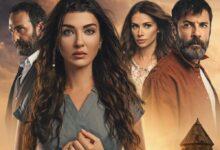 دانلود سریال ترکی Uzak Sehrin Masali ( داستان شهری دور ) با زیرنویس فارسی چسبیده