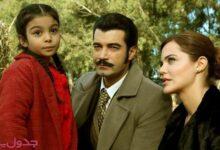 خلاصه داستان قسمت ۳۲۳ سریال ترکی روزگاری در چکوروا