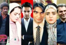 بهترین سریال های ایرانی که باید حتما ببینیم کدامند؟ + عکس