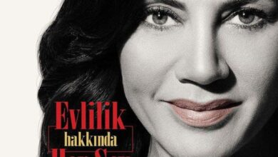 دانلود سریال ترکی Evlilik Hakkinda Her Sey ( همه چیز درباره ازدواج ) با زیرنویس فارسی چسبیده