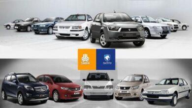 قیمت خودرو امروز 25 مهر 1400 [لیست محصولات ایران خودرو و سایپا]