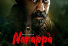 دانلود فیلم Narappa 2021 ناراپا ❤️ با زیرنویس فارسی چسبیده و لینک مستقیم